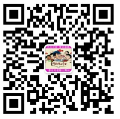 QQ图片20200822092146.png